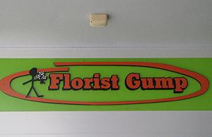 FLORIST_GUMP